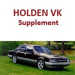 Holden Commodore VK Supplement